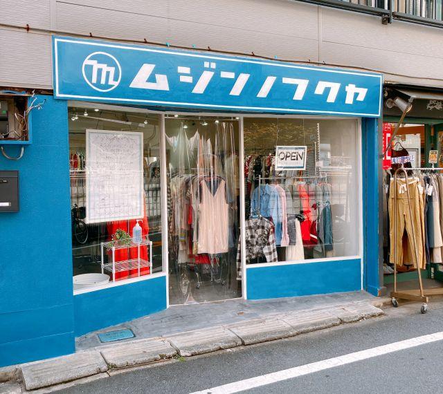 toko pakaian tanpa staf japanesestation.com
