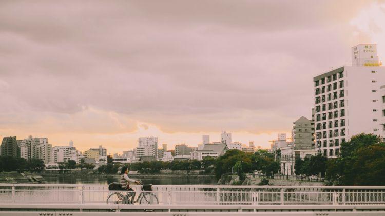 kota teraman di Jepang japanesestation.com