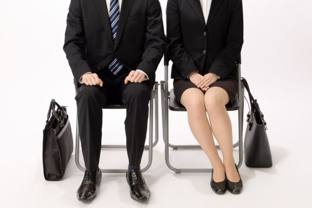 Setelan Pakaian Wawancara Kerja di Jepang