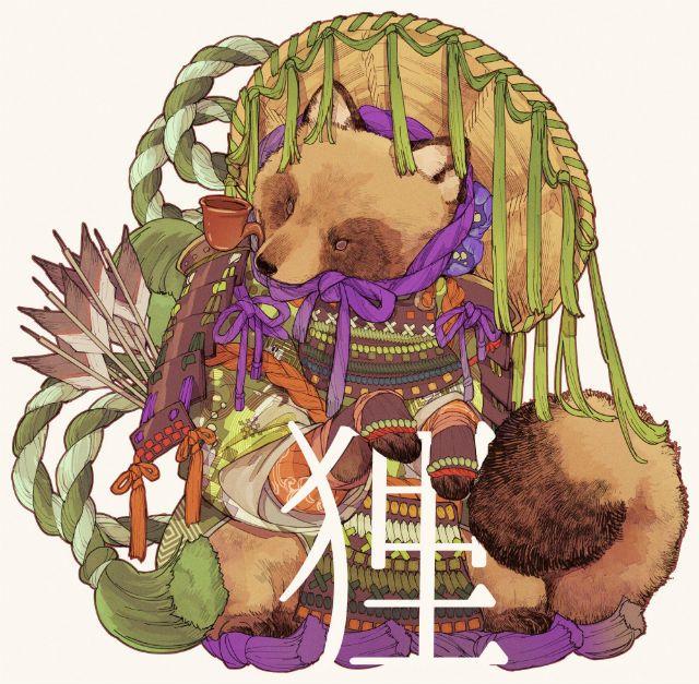 Ilustrasi Tanuki