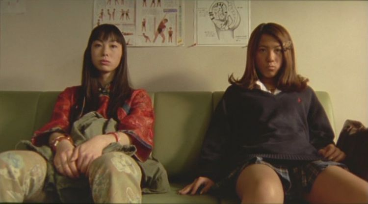 film Jepang Tokyo japanesestation.com