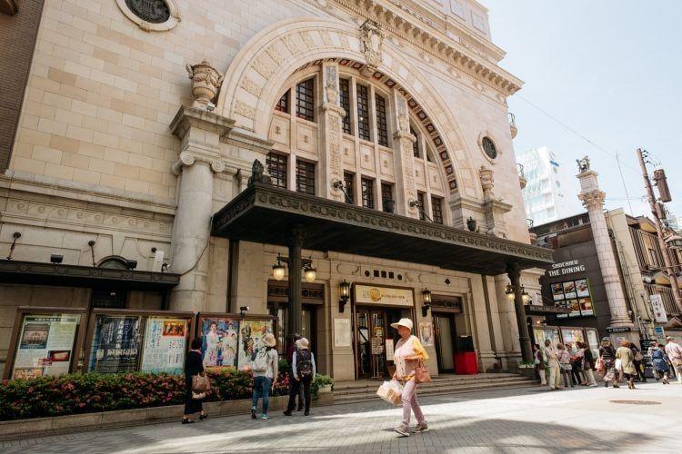 Gedung Teater Kabuki