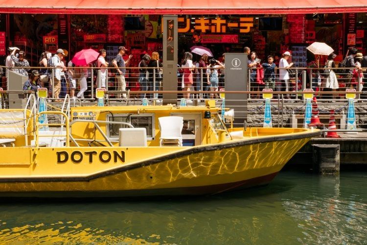 Tonbori Cruise