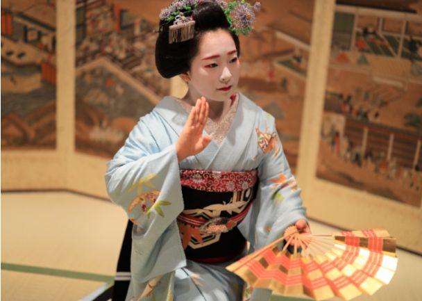 Geisha Kyoto online japanesestation.com