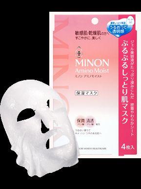 Minon Amino Moist Essential Mask