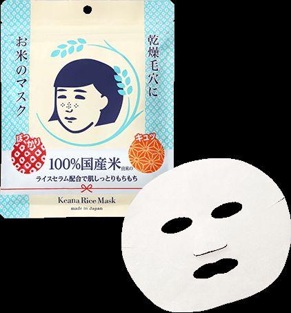 Keana Nedeshiko Rice Mask