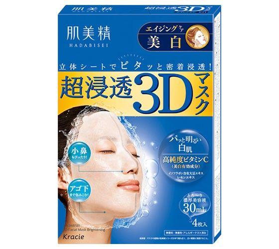Hadabisei Super Penetrating 3D Moist Face Mask