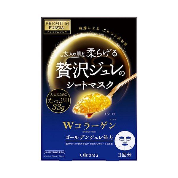 Premium Puresa Golden Jelly Face Mask