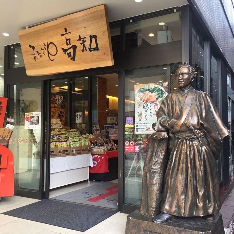Ginza hal yang bisa dilakukan japanesestation.com
