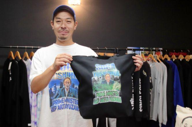 yoshihide suga perdana menteri Jepang japanesestation.com