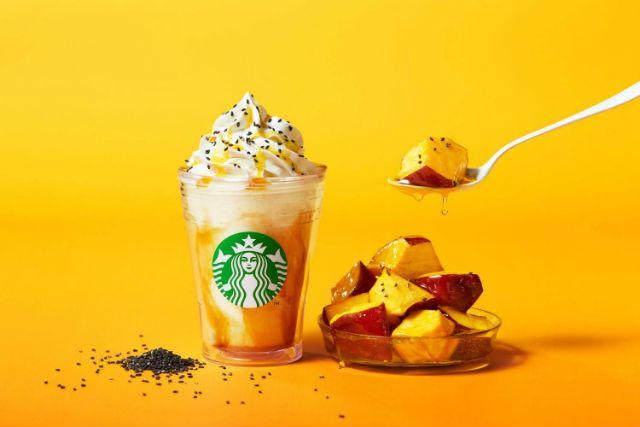 Daigaku Imo Frappuccino