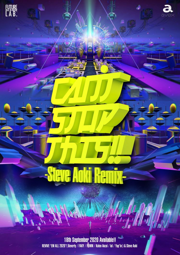 Steve Aoki Can't Stop This japanesestation.com
