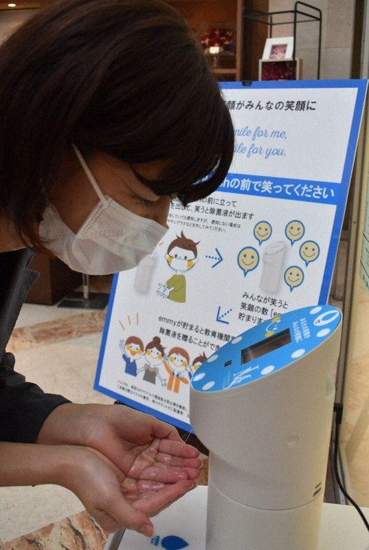 Perangkat Disinfektan