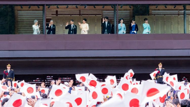 kaisar Jepang keluarga japanesestation.com