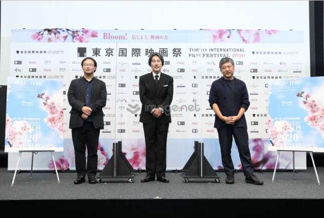 Tokyo International Film Festival 2020 japanesestation.com