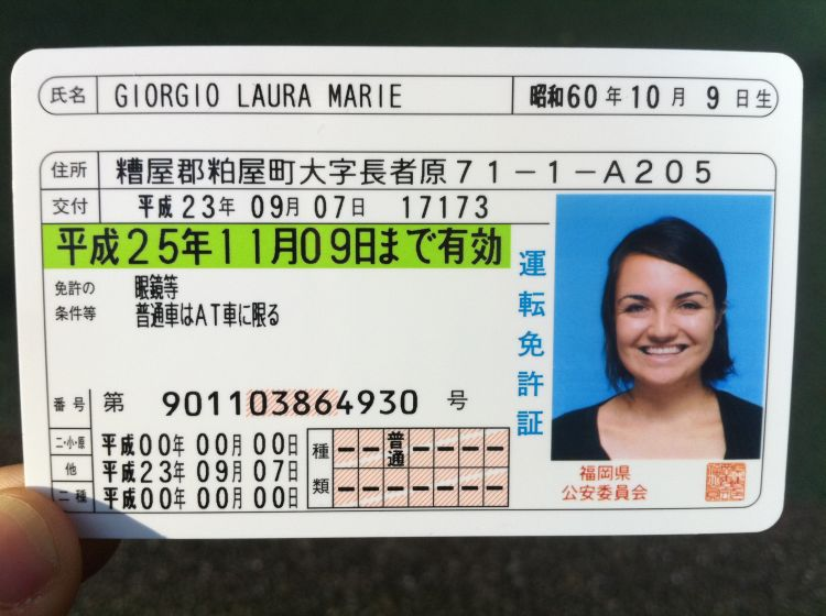 SIM Jepang