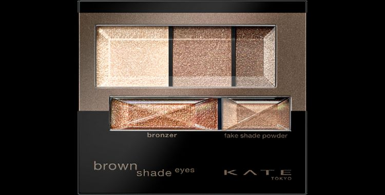 KATE Brown Shade Eyes