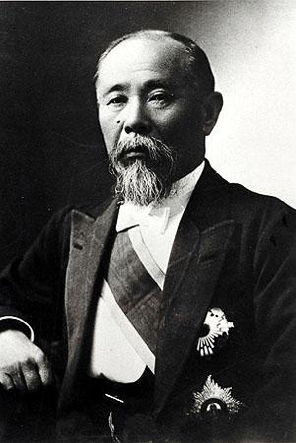 perdana  menteri pertama Jepang japanesestation.com