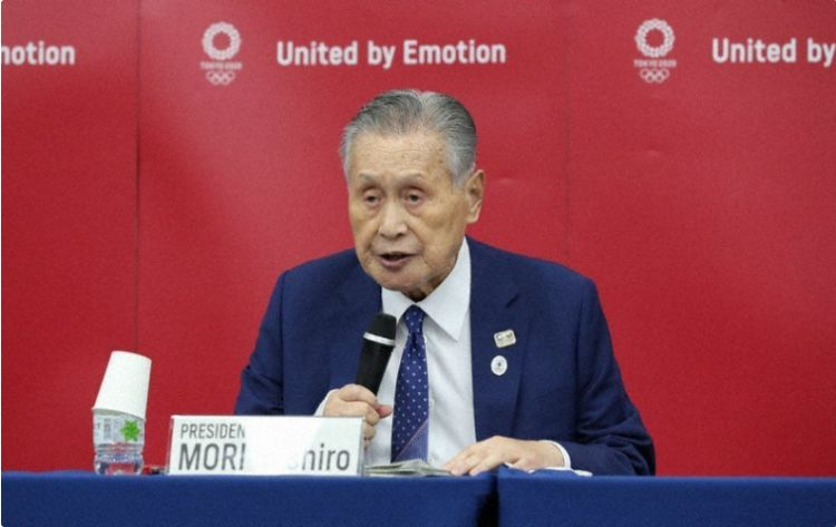 Tokyo Olympics 2020 ditunda biaya japanesestation.com