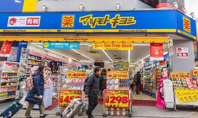 Drugstore Jepang