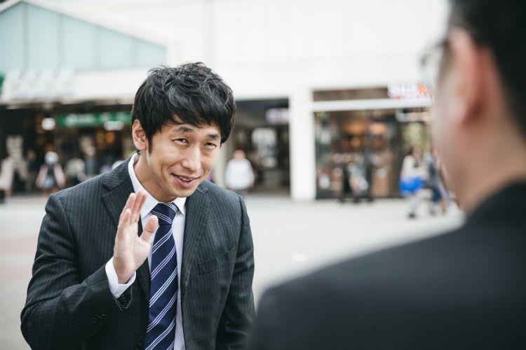 Perusahaan Jepang