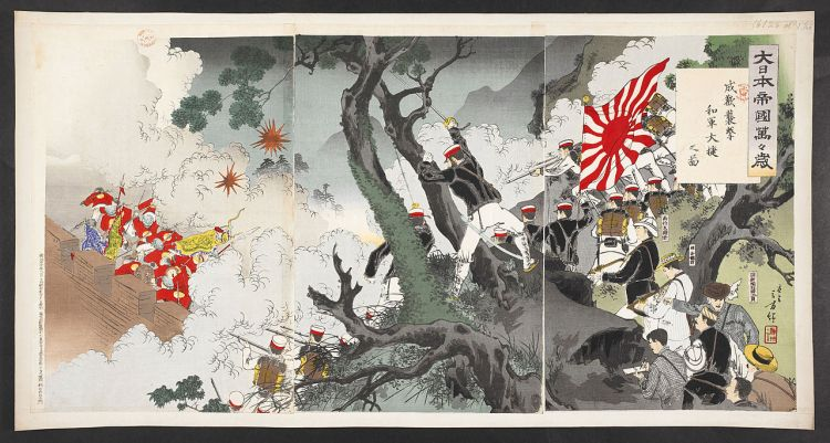 tentara kekaisaran Jepang cina japanesestation.com