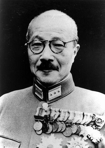 perdana menteri Jepang Hideki Tojo japanesestation.com