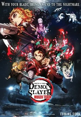 film Demon Slayer – Kimetsu no Yaiba – The Movie: Mugen Train japanesestation.com