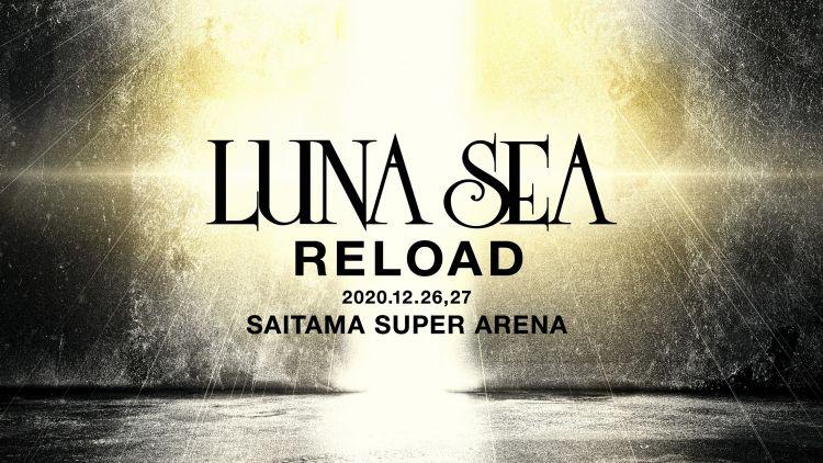 LUNA SEA konser 2020 japanesestation.com