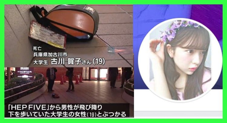 bunuh diri Jepang Osaka japanesestation.com