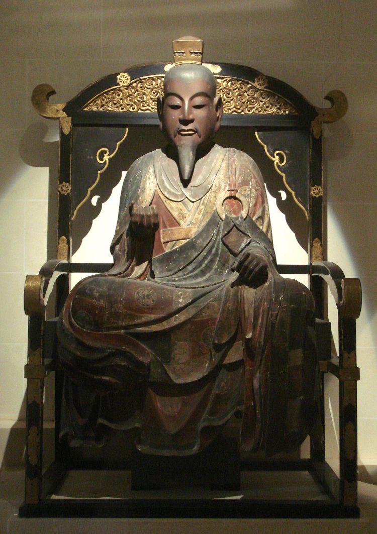 pangeran Jepang negeri matahari terbit japanesestation.com