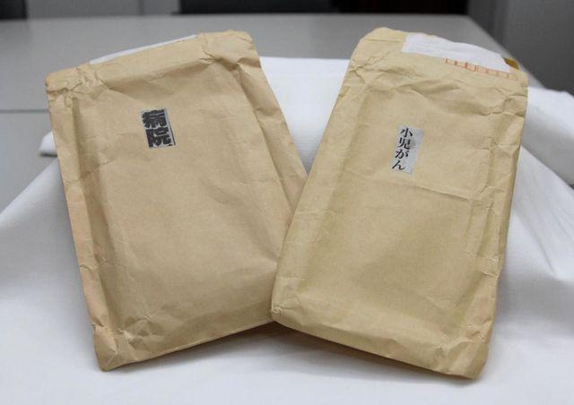 Donasi Rumah Sakit Kobe