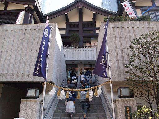 Kuil Izumo Tokyobunshi