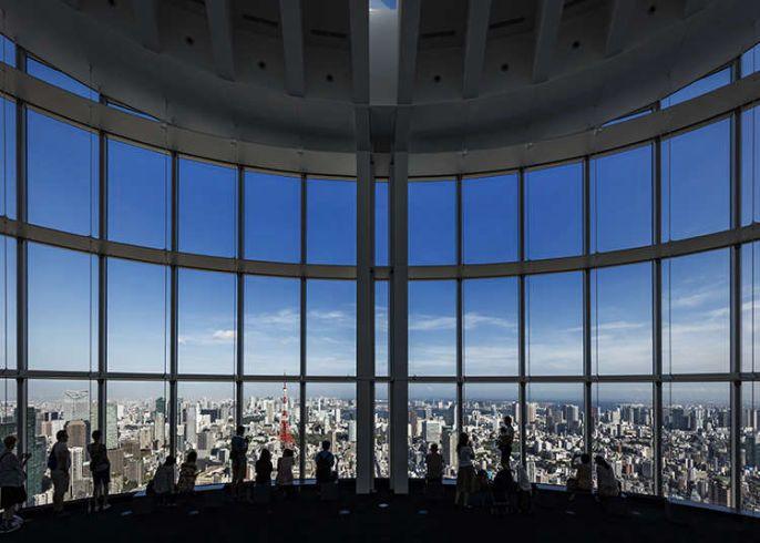 Pemandangan Jepang