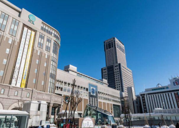 Hokkaido Jepang pergi japanesestation.com