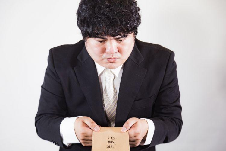 pensiun dini Jepang japanesestation.com