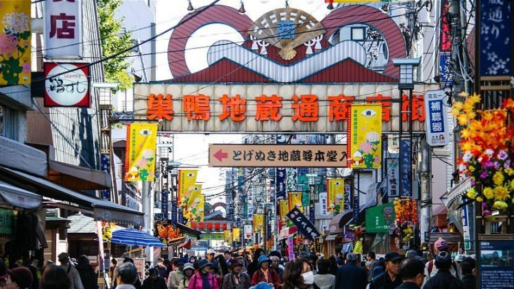 Area Perbelanjaan Sugamo, Tokyo