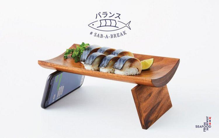 balance plate