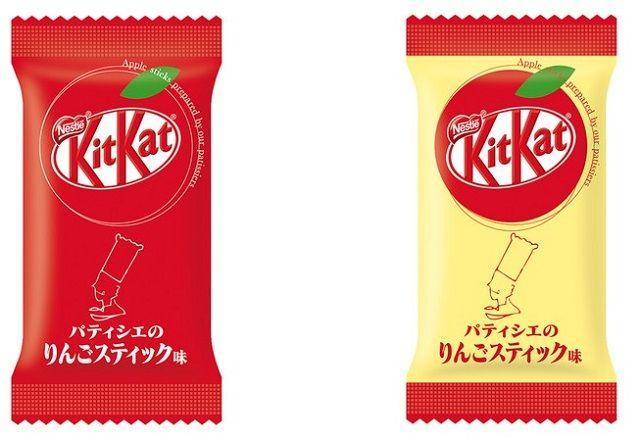 Mini Ragueneau Sasaki Patissier Apple Stick Flavor