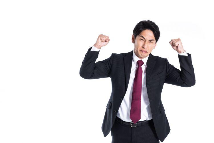 pria Jepang  menikah japanesestation.com