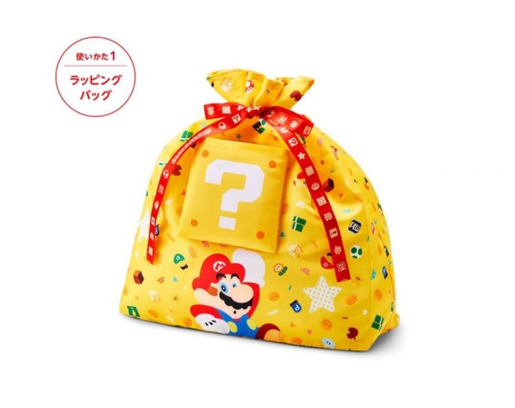 mario wrapping bag 1