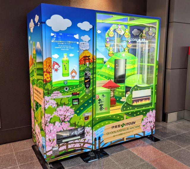 Ito En Oi Ocha Karakuri Machine
