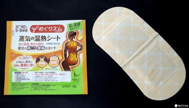 Heat Pack Medis