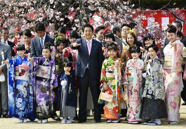 Perdana menteri Jepang Shinzo Abe japanesestation.com