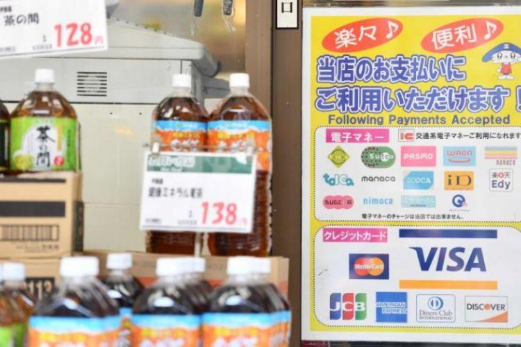 Transaksi Digital di Jepang