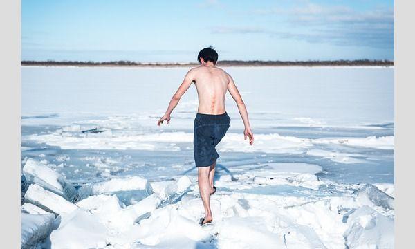 permandian air dingin 2