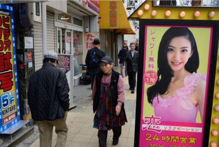 prostitusi jepang japanesestation.com