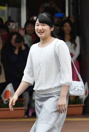 princess aiko kekaissaran Jepang ulang tahun japanesestation.com