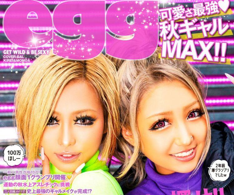 Majalah Egg