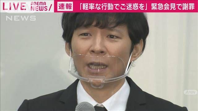 ken watabe nozomi sasaki minta maaf japanesestation.com